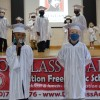 Inspiring Graduation for Douglass Academy Students